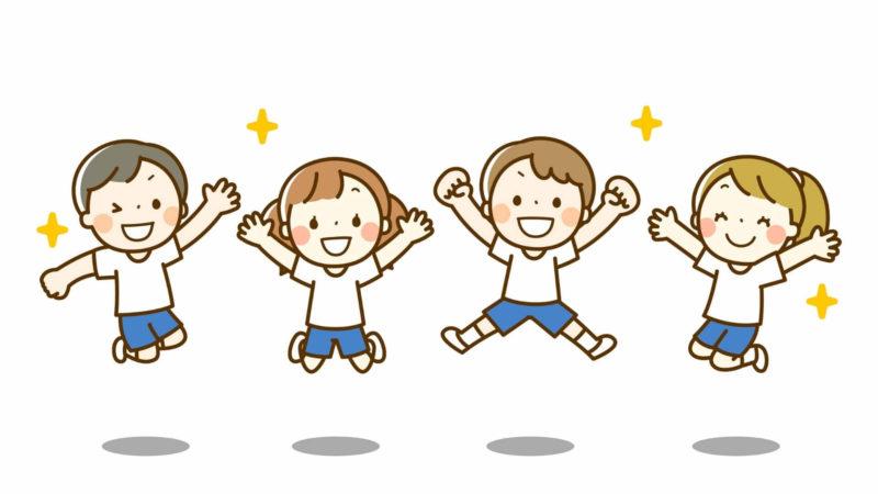 子どもがジャンプするイラスト