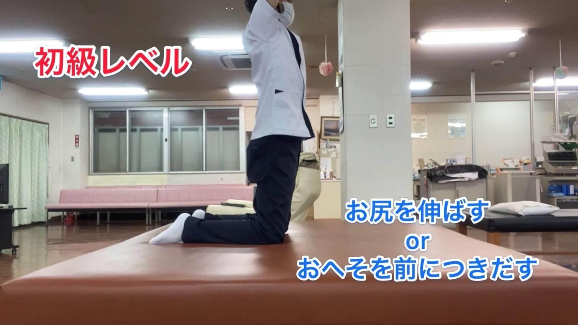 股関節体幹の動的ストレッチ画像